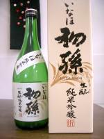 hatsumago_inaho